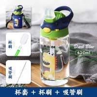 儿童玻璃杯带吸管水杯夏季宝宝幼儿园小学生背带水壶可爱便携杯子