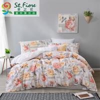 富安娜出品纯棉印花床上用品原创艺术印花床单四件套
