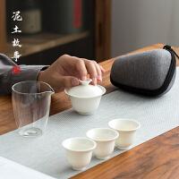 旅行茶具套�b便�y式包快客杯一�囟�杯三杯�敉饴糜闻莶�厣w碗茶杯