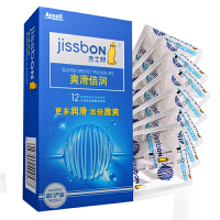 [当当自营]杰士邦避孕套安全套 爽滑倍润12只超薄超滑超柔成人情趣用品