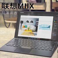 联想平板电脑Miix5/4 pro 510 720 MIIX520键盘膜保护贴膜配件 Miix4 pro/710 纳米