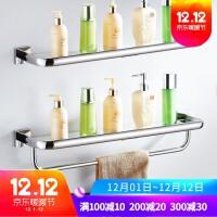 免打孔304不锈钢浴室卫生间卫浴镜前玻璃淋浴房冲凉房化妆置物架 单层(83CM)