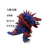 奥特曼软胶DX系列怪兽极恶贝利亚骷髅哥莫拉八岐玛伽大蛇玩具
