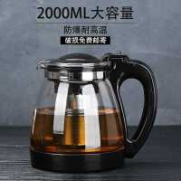 泡茶壶茶壶玻璃家用水壶耐热花茶杯功夫红茶杯过滤冲茶器茶具