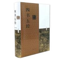 四书五经鉴赏辞典(新1版)