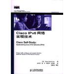 【按需印刷】-Cisco IPv6网络实现技术