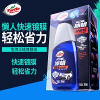 冰蜡新汽车车蜡液体蜡套装镀膜蜡保护养护蜡去污上光打蜡