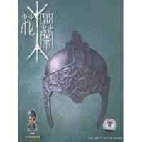 花木兰电影原声大碟 正版CD DVD