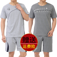 中老年男�b夏季�\�臃� 中年男士短袖�A�IT恤短�球服跑步服�b
