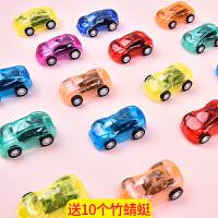按压回力车 儿童玩具小汽车男孩小玩具创意个性回力汽车模型批幼儿园六一礼物 透明回力车50辆 颜色随机