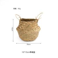 海草编织手工收纳筐多用脏衣收纳篮盆栽篮整理筐装饰植物花篮