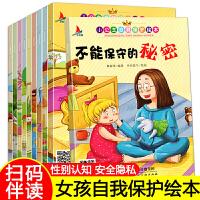 【德国获奖绘本】12册大憨熊故事书儿童绘本3 6岁经典绘本 大憨熊少儿绘本系列幼儿绘本0 3岁幼儿绘本4 6岁3岁宝宝