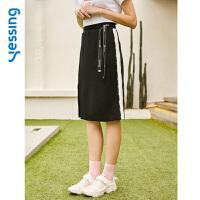 网易严选 Yessing夏季女式潮流织带半身裙