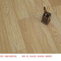 地板贴纸卧室加厚地板革pvc地板贴纸耐磨水泥地防水毛坯房塑料家用自粘地胶垫Z