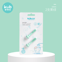 KUB可��比��貉浪⑴浼�刷�^0-1-2-3�q硅�z�毛��牙刷�和�乳牙刷