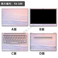 小米笔记本贴纸pro15.6寸游戏本保护air13.3电脑12.5全套外壳贴膜