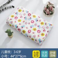 卡通全棉儿童乳胶枕芯1-3-6-12岁小孩天然橡胶护颈枕头幼儿园宝宝