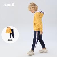 【活动价:299.4】安奈儿童装男童卫衣套装洋气侧边条2020新款男孩上衣裤子两件套春