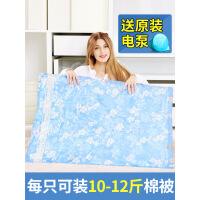 真空压缩袋收纳袋被子特大号送电泵棉被衣物抽气袋6个装 图片色