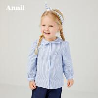 【活动价:119】安奈儿童装女童衬衣长袖翻领2020春秋新款洋气条纹小童衬衫