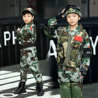 儿童迷彩服套装陆军演出服幼儿中小学军训服男女孩军装