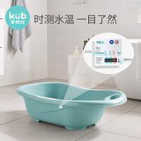 KUB可��比��合丛枧杩勺�躺 新生幼�����沐浴盆�W兜�和�小孩浴盆