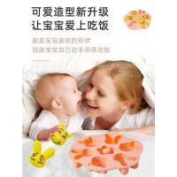 米糕模具蒸模宝宝婴儿蒸糕蛋糕卡通辅食工具家用耐高温硅胶模