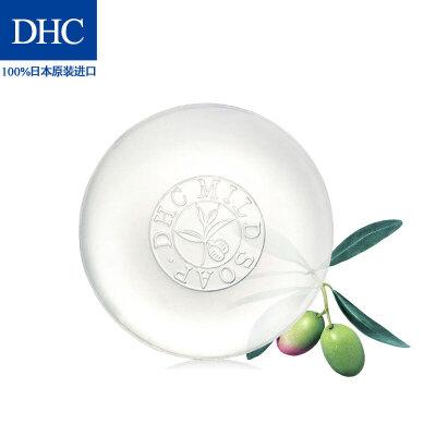 DHC橄榄蜂蜜滋养皂90g 温和洁面皂保湿滋润深层清洁毛孔洗面奶橄榄蜂蜜 滋润 泡沫丰富 温和洁面皂