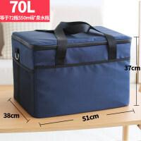 便当包加厚大号保温袋韩版防水带饭保冷冰包手提饭盒包铝箔保温包