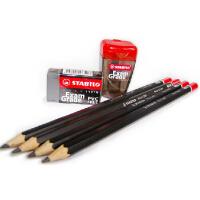 德国天鹅牌stabilo思笔乐 288BL4E 上榜乐2B铅笔考试套装