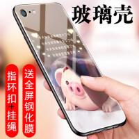 苹果6手机壳猪小屁6s壳苹果6plus彩绘6splus/7保护8/7plus/8plus