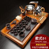 茶具套装家用实木茶盘整套全自动功夫茶台茶道茶海紫砂简约 24件