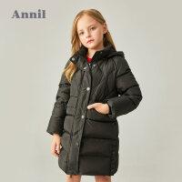 【2件3折价:239.8】专柜同款安奈儿童装女童长款羽绒服连帽2020冬新款洋气小女孩加厚保暖外套