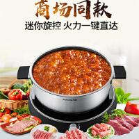 九阳(Joyoung)电磁炉灶套装C21-HG1不锈钢火锅多功能团圆灶