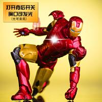 钢铁侠MK6发光摆件手办模型复仇者联盟玩具公仔人偶生日礼物 复仇者联盟 钢铁侠 MK21 7寸 关节可动人偶模型 盒装