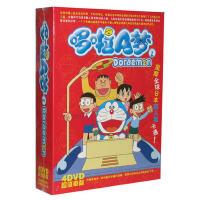 【正版】哆啦A梦2 (4DVD) 机器猫小叮当 日本卡通动画片
