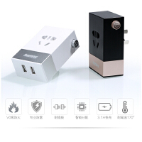 [礼品卡]Remax RM-2U 智能多口USB插座 快速充电多功能插头 防雷HUB 包邮 Remax/睿量