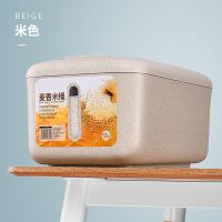 装米桶20斤装米缸米盒家用储米箱米面收纳箱全密封桶防虫防潮10kg