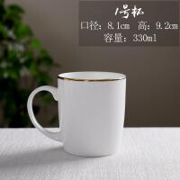 【特惠购】骨瓷马克杯 陶瓷杯水杯杯子金边水杯商务茶杯定制logo印制