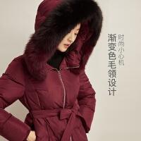 网易严选 时尚小心机,女式彩色狐狸毛领长款羽绒服