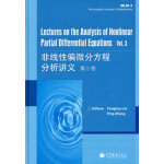 Lectures on the Analysis of Nonlinear Pa