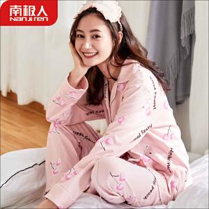 南极人女士睡衣 秋新款纯棉长袖薄款套装韩版女士家居服翻领开衫休闲可外穿女睡衣 NJR-ZHC8206