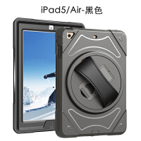 2018新款ipad5保�o套防摔6硅�z套全包air2三防9.7寸mini2/3/4支架air3保