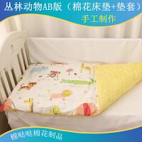 拼接床床垫 婴儿床垫被拼接床褥子纯棉铺被褥铺垫幼儿园棉花床垫四季通用