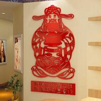 财神爷新年亚克力3d立体墙贴画商场店铺墙壁贴纸客厅春节装饰 539财源滚滚-红