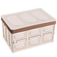 汽车后备箱储物箱折叠车载收纳箱多功能车内尾箱整理箱盒