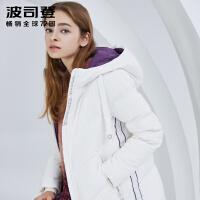 波司登2018新款羽绒服女长款修身显瘦女士时尚冬装外套