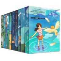 全10册邓秀茵小大人系列 一封迟来的信月亮城太阳城纯纯的守护神小天堂幸福的味道记忆天使等 少儿童文学我的小小童话故事
