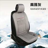 汽车加热坐垫冬季座垫 飙骥汽车加热坐垫冬季电加热车载座椅垫12V24V轿车货车通用毛绒垫
