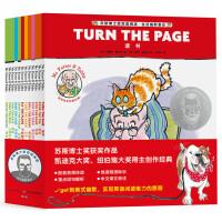 苏斯博士奖双语阅读・生活幽默表达:全12册